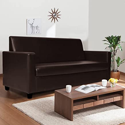 Furny Dublin Three Seater Leatherette Sofa (Brown)