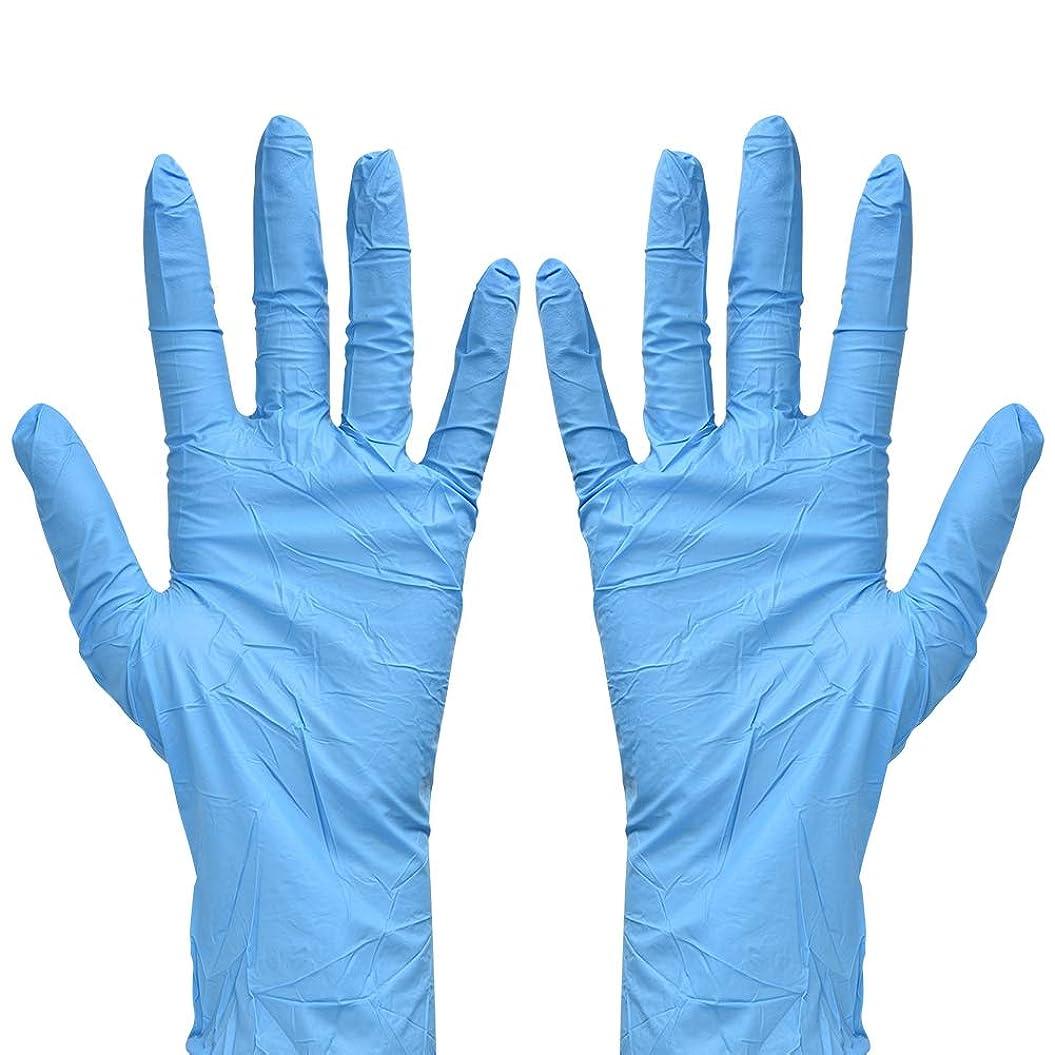 食欲に関して神話50個 - 使い捨て手袋 - 研究室用ニトリル作業用安全手袋、ホーム、キッチン、パウダーフリー、滑り止め(S)
