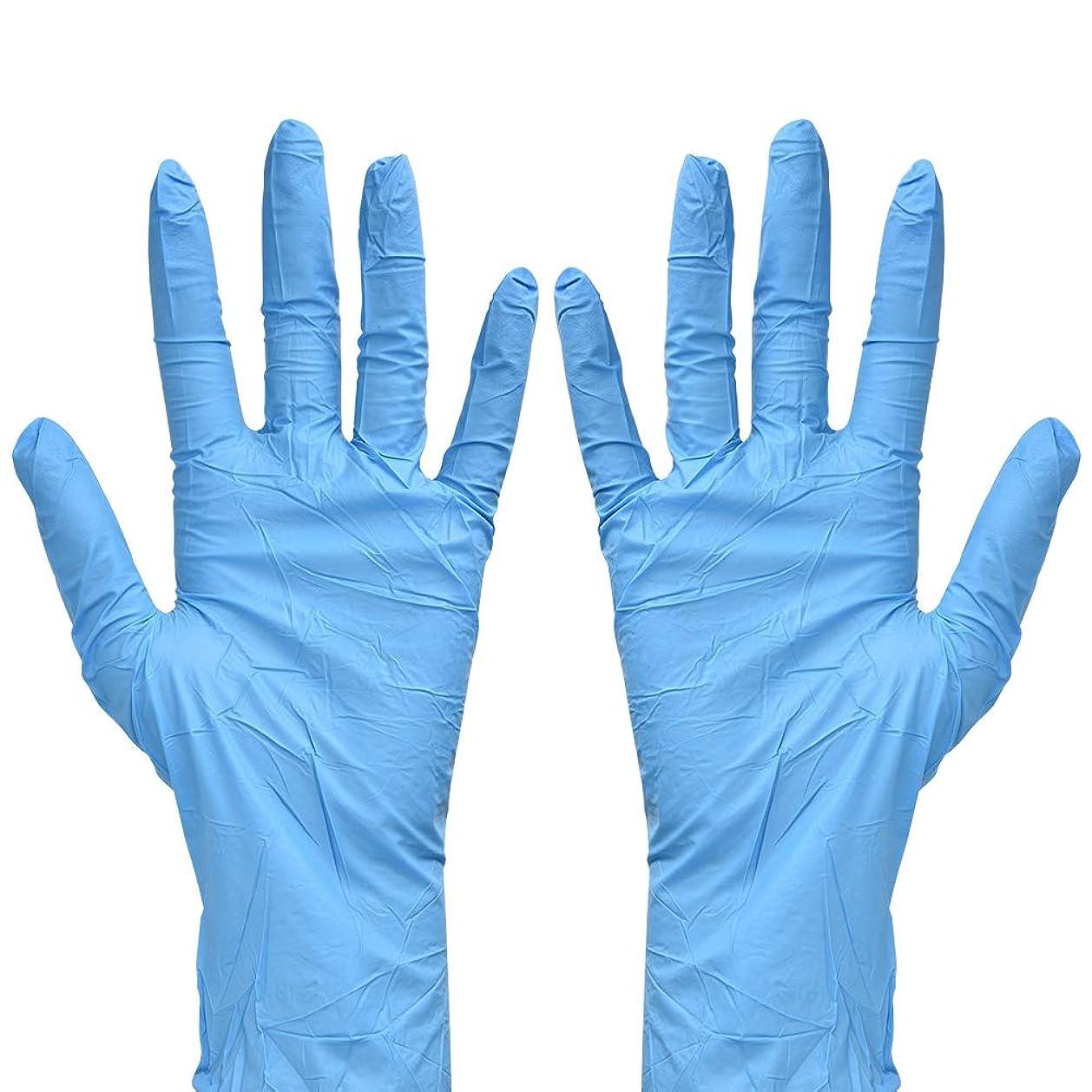 放射能ロボット禁止する50個 - 使い捨て手袋 - 研究室用ニトリル作業用安全手袋、ホーム、キッチン、パウダーフリー、滑り止め(S)