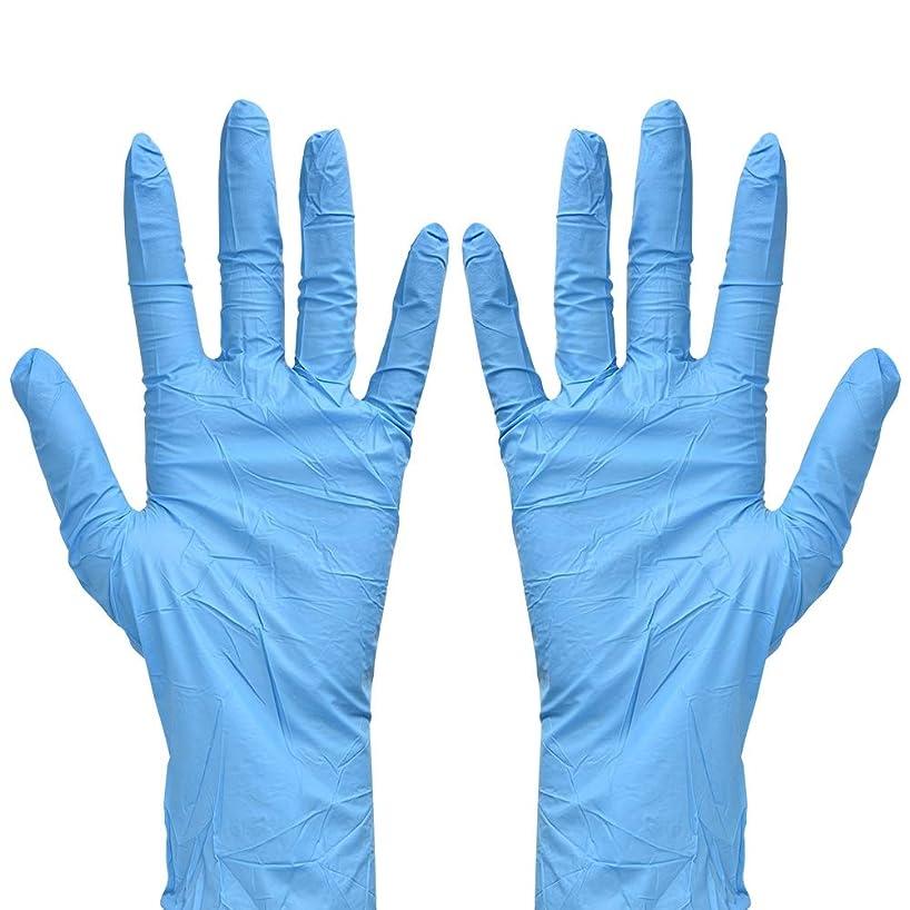二度エンゲージメントシネウィ50個 - 使い捨て手袋 - 研究室用ニトリル作業用安全手袋、ホーム、キッチン、パウダーフリー、滑り止め(S)