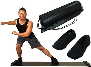 バランスワン スライドボード スライダーボード スライディングボード 180cm 230cm 2サイズ 体幹トレーニング用 ダイエット コンパクト収納
