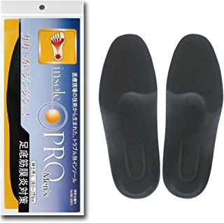 インソールプロ(靴用中敷き) 足底筋膜炎対策 メンズ・男性用 L(26~27cm)
