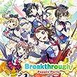 【初回製造分】【店舗限定特典つき】Breakthrough!【通常盤】(封入特典「BanG Dream! 8th☆LIVE」 秋のPoppin'...