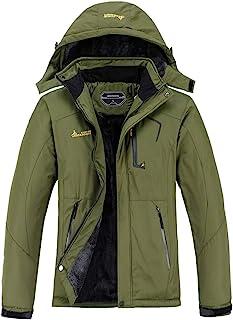 MOERDENG Men's Waterproof Ski Jacket Warm Winter Snow Coat Mountain Windbreaker..