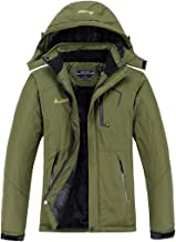 Sponsored Ad - MOERDENG Men`s Waterproof Ski Jacket Warm Winter Snow Coat Mountain Windbreaker Hooded Raincoat Snowboardin...