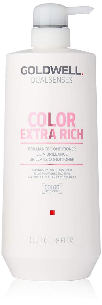 構造飲食店ゴールドウェル Dual Senses Color Extra Rich Brilliance Conditioner (Luminosity For Coarse Hair) 1000ml