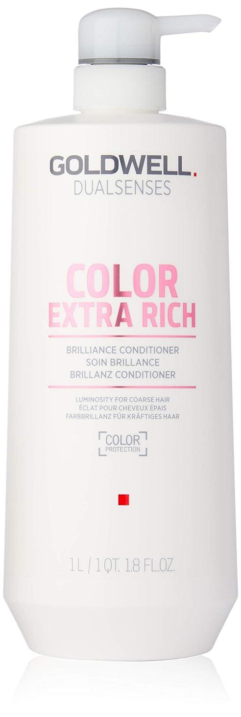 表現ベーリング海峡放置ゴールドウェル Dual Senses Color Extra Rich Brilliance Conditioner (Luminosity For Coarse Hair) 1000ml