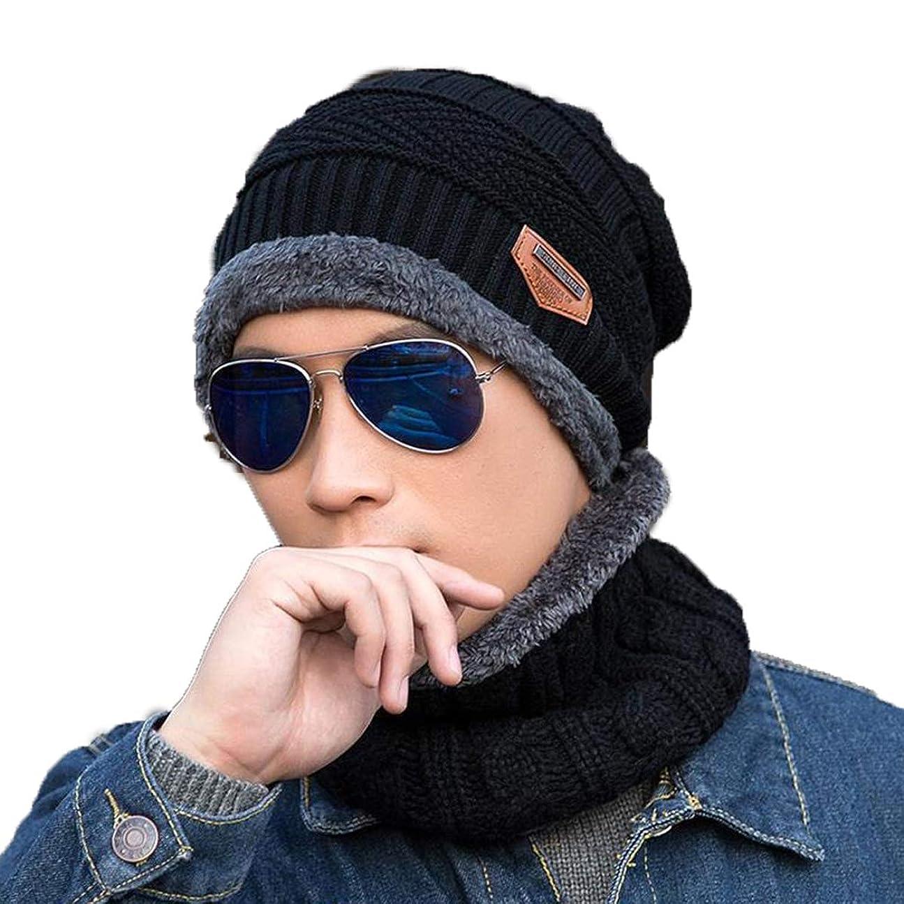 かもしれないタヒチ版One promiseニット帽 秋 冬 ビーニー ニットキャップ メンズ レディース 暖かい 帽子 無地 ストレッチ性抜群 柔らかい 綿 自転車 バイク 男女兼用