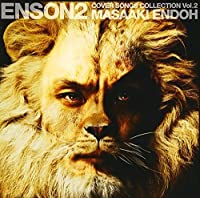 Enson2 by Masaaki Endoh (2008-12-17)
