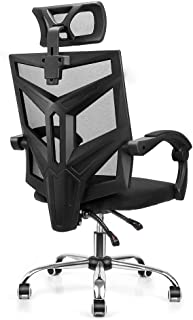 Ergonomic High Back Mesh Office Chair, Fansee Home Office Computer Desk Chair Swivel Task Chair with Breathable Seat Cushion, Adjustable Headrest, Seat Height and Armrests - Black