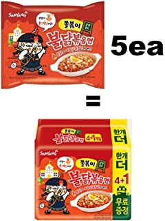 2019 New 5pcs Samyang Jjolbokki Buldak Chicken Flavored Ramem Noodles