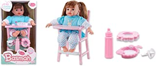 Basmah 14''Doll Set W/Dining Chair & W/Sound