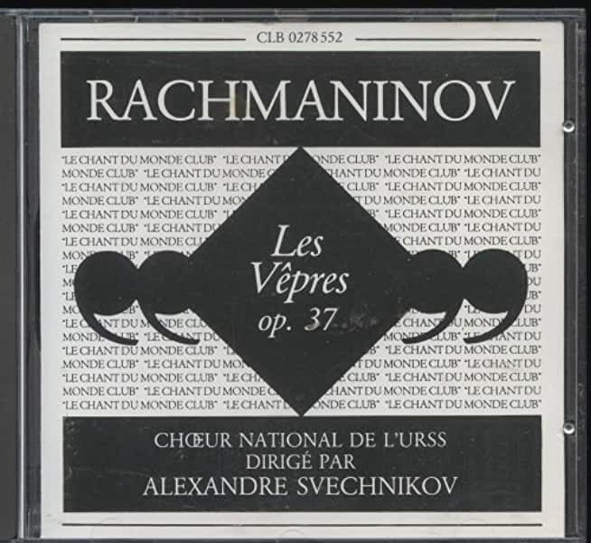 Rachmaninov Les Vepres Op. 37 [IMPORT] [DIGITAL SOUND]