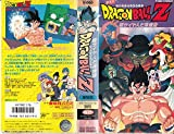 ドラゴンボールZ~超サイヤ人だ!孫悟空~【劇場版】 [VHS] image