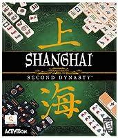 Shanghai: Second Dynasty (輸入版)