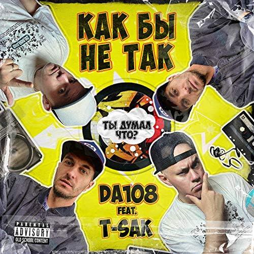Da108 feat. T-SAK
