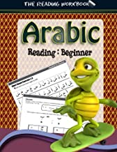 Arabic: The Reading Workbook