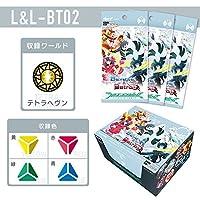 ラクエンロジック ブースターパック L&L-BT02 Believe & Betray BOX
