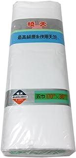 暁天 五巾天竺 和晒 1反 綿100% 日本製 白色 さらし 旗、クロス、幕、半纏などに (170cm×30m)
