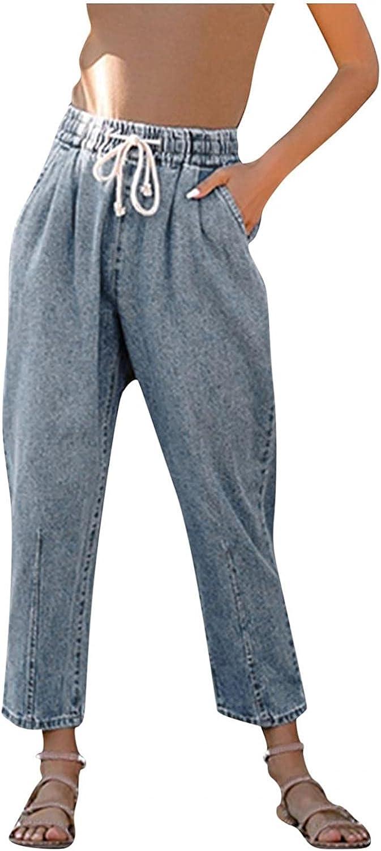 YUNDAN Women's High Waist Jeans Distressed Ripped Denim Pants Casual Elastic Waist Drawstring Trousers Loose Fit Pants