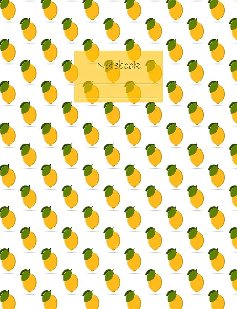 """ハーネス愛されし者小麦粉Notebook: Composition Notebook. College ruled with soft matte cover. 120 Pages. Perfect for school notes, Ideal as a Journal or a Diary. 9.69"""" x 7.44"""". Great gift idea. (Lemon pattern cover)."""