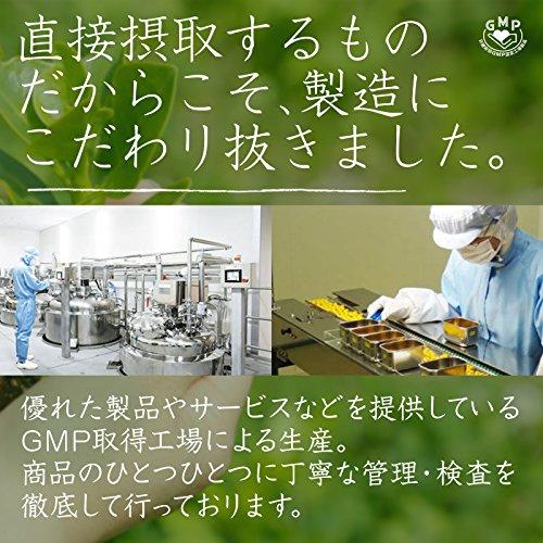 ハウワイ『アサイースムージー粉末バナナ味』