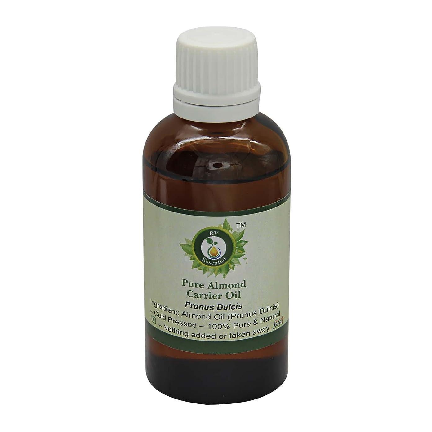 悲劇麻酔薬ラボR V Essential 純粋なアーモンドキャリアオイル50ml (1.69oz)- Prunus Dulcis (100%ピュア&ナチュラルコールドPressed) Pure Almond Carrier Oil