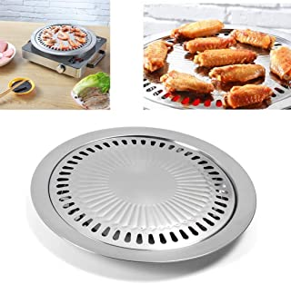 Saim Korean BBQ Grill Pan, Stainless Steel Non-Stick Roasting Smokeless Barbecue Grill Pan, Round Grill Set for Indoor Out...