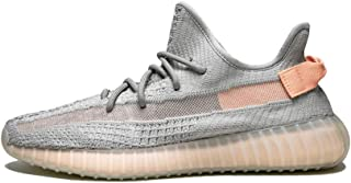 Yeezy Boost 350 V2 True Form - TRFRM/TRFRM/TRFRM Trainer Size 7.5 UK