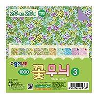 花模様3(Flower Pattern)15×15(cm)10色(各2)20枚入り 3個セット