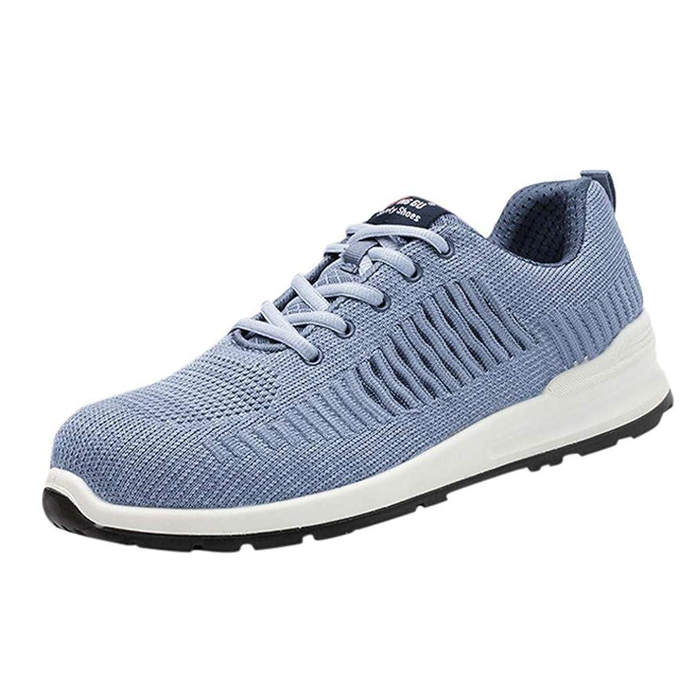 メディカルマニュアルわかる令和新品 スニーカー 作業靴 男性 労働保険靴 通気 固体下 安全靴 飛んで編まれ