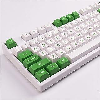 Keycaps FYINGKE SA. الملف الشخصي 112 مفاتيح Keycaps غابة طلقة مزدوجة عضلات المعدة مفتاح الكرة لكرز MX التبديل لوحة مفاتيح ...