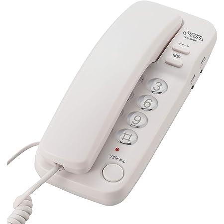 オーム電機 シンプルホン TEL-2990S