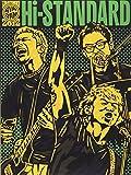 Live at TOHOKU AIR JAM 2012 [DVD]