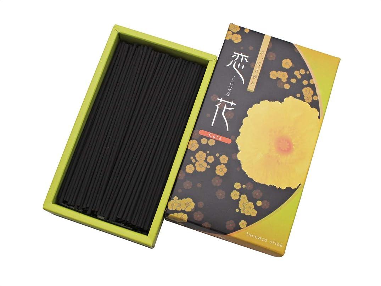 肌寒い腕解く尚林堂 恋花 キュート 約14cm 159120-6000