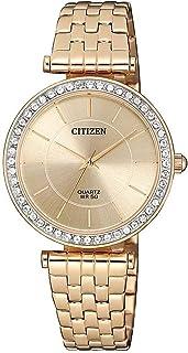 سيتيزن ساعة رسمية نساء انالوج بعقارب ستانلس ستيل - er0213-57x