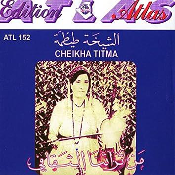 Men Thouratna Altaqafi