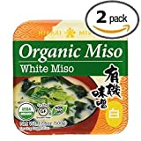 TWIN PACK! Hikari ORGANIC White Miso Paste - 2 tubs, 17.6 oz by Hikari Miso (Basic)