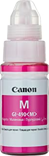 Canon GI-490 Ink Bottle, Magenta