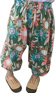 Niñas Pantalones Primavera Verano Respirable Floral Pantalones Harem Aladdin