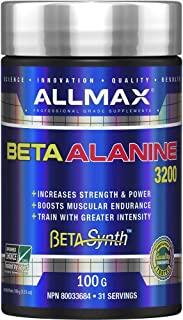 Allmax Nutrition Beta Alanine 100 Grams