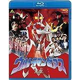 ウルトラマンゼアス 1&2 [Blu-ray]