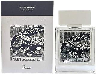 Al Rasasi Rumz Al Rasasi 9459 For Unisex 50ml - Eau de Parfum
