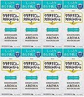 【まとめ買い】ケラチナミンコーワアロマハンドクリーム ジャスミン 30g×8個
