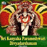 Sri Kanyaka Maatha