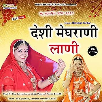 Deshi Meghrani Lani