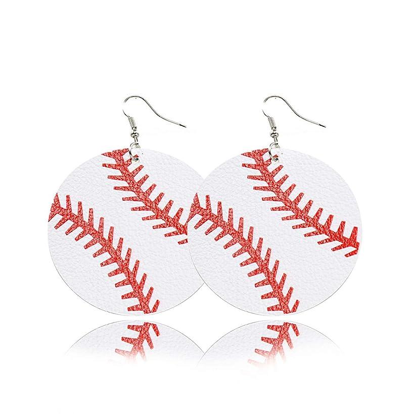 LIANKONG Leaf Leather Earrings Faux Leather Teardrop Sports Baseball Basketball Volleyball Earrings