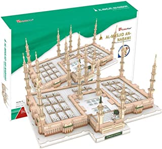 Cubic Fun Al Masjid An Nabawi 3D Puzzle