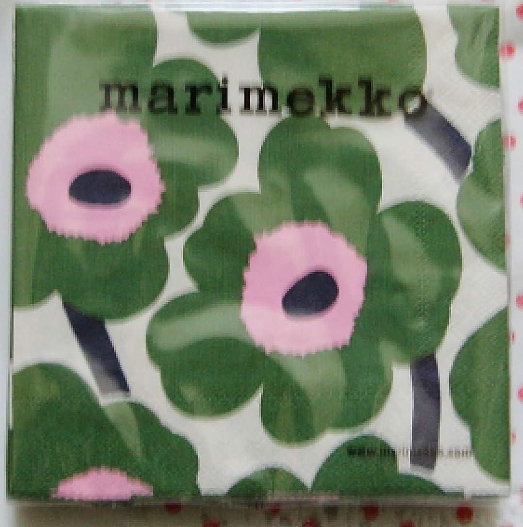 プットナイロンうるさいマリメッコ ペーパーナプキン 25cm UNIKKO dark green marimekko 1パック20枚入り 北欧 [並行輸入品]