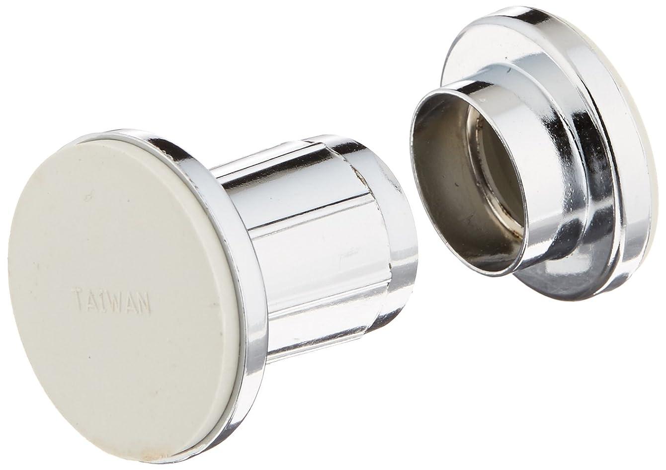 Moen 52-F Donner Adjustable Shower Rod Flange Set, Chrome